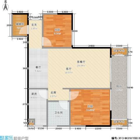万象时代2室1厅1卫1厨74.56㎡户型图