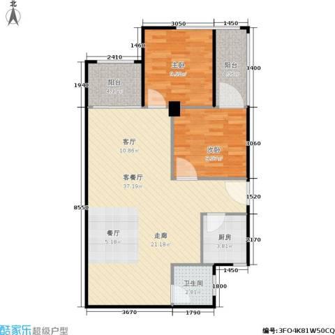 建鸿达现代公寓