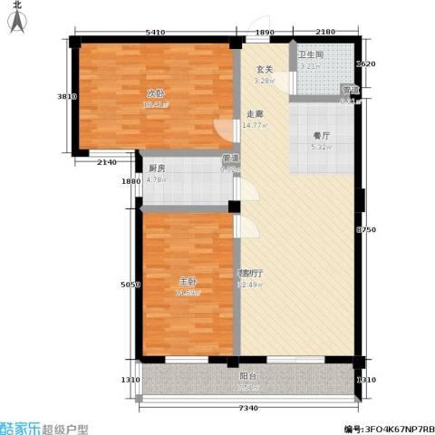 太子花苑2室1厅1卫1厨96.00㎡户型图