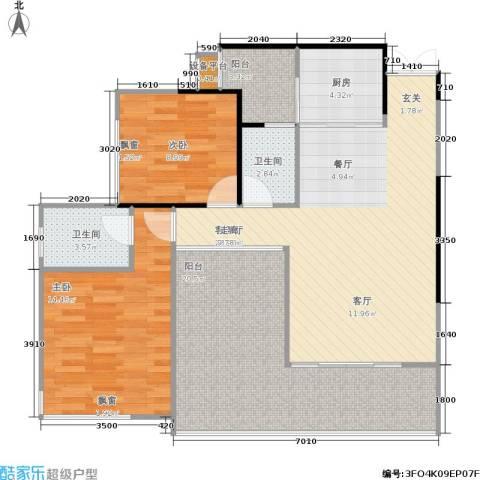 春城斓山2室1厅2卫1厨117.00㎡户型图