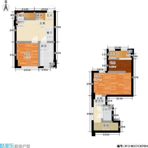 迪赛明天广场2室1厅1卫1厨85.00㎡户型图