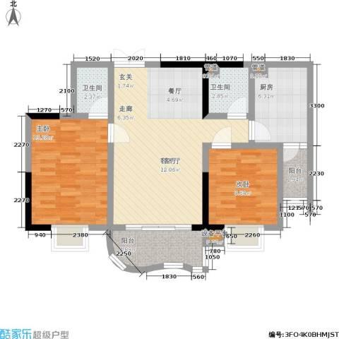金桥彼岸2室1厅2卫1厨66.00㎡户型图