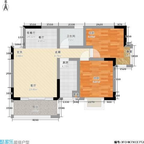 卫星・半岛花园2室1厅1卫1厨72.00㎡户型图