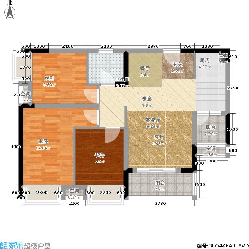 珠江太阳城捌零公馆75.65㎡珠江太阳城捌零公馆二期C3栋6号房标准层3室2厅1卫1厨 75.65㎡户型3室2厅1卫