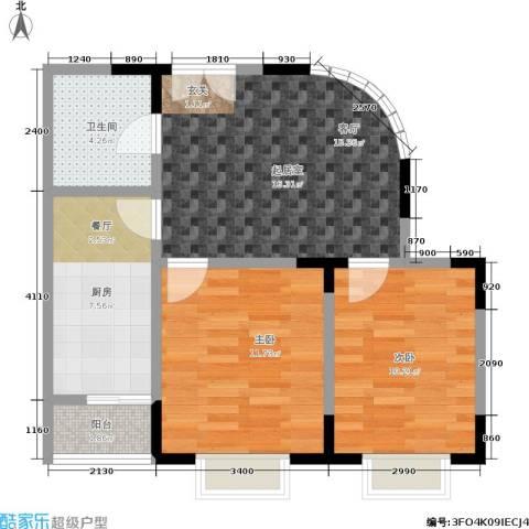 嘉和苑2室0厅1卫1厨74.00㎡户型图