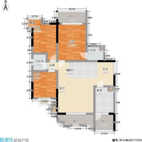 金桥彼岸3室1厅2卫1厨93.19㎡户型图