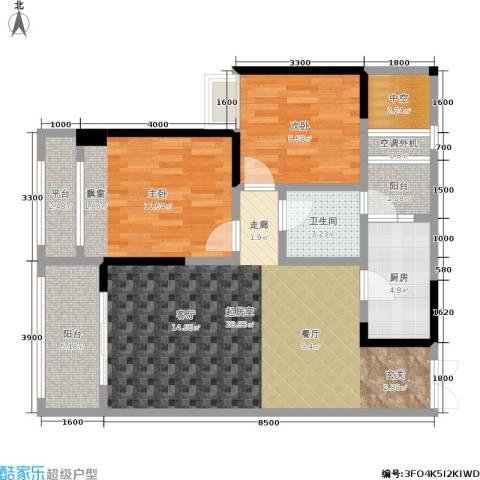 御城华府2室0厅1卫1厨69.96㎡户型图