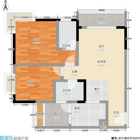 康田国际2室0厅2卫1厨73.00㎡户型图