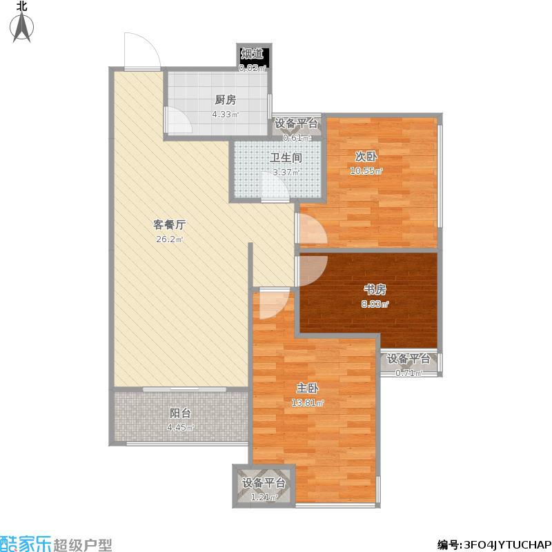 中海御湖熙岸7楼A户型