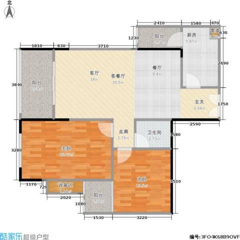 宸琪天和苑2室1厅1卫1厨105.00㎡户型图