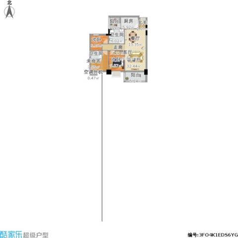 凯旋御景豪庭2室1厅2卫1厨112.00㎡户型图