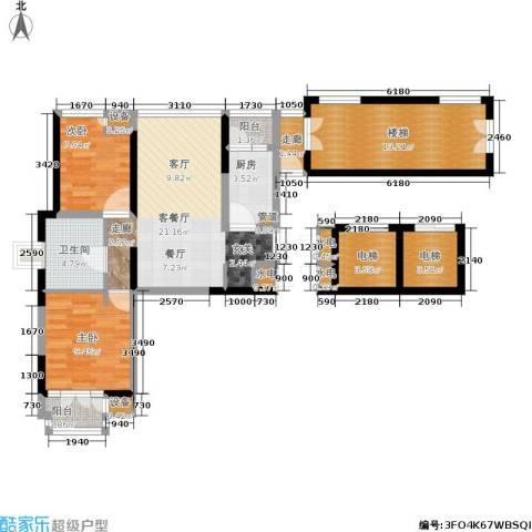世纪东方商业广场2室1厅1卫1厨110.00㎡户型图