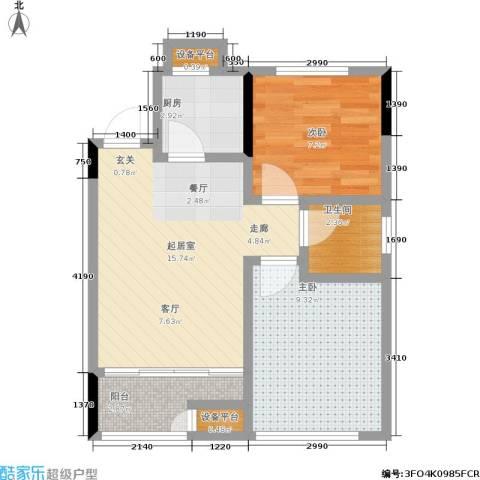 华宇老街印象2室0厅1卫1厨48.52㎡户型图