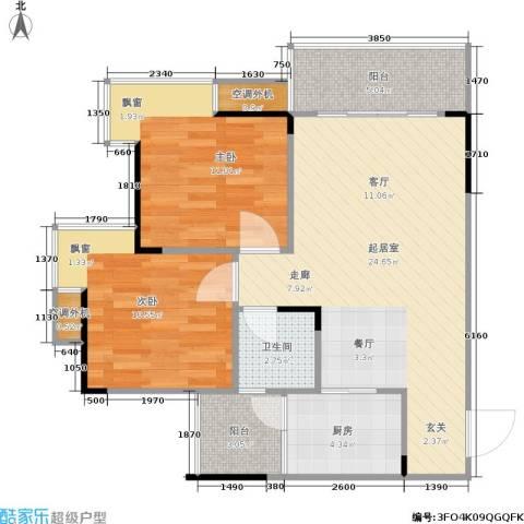 达飞玖隆城2室0厅1卫1厨62.82㎡户型图