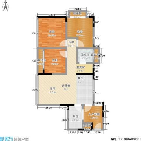 华宇老街印象3室0厅1卫1厨80.71㎡户型图
