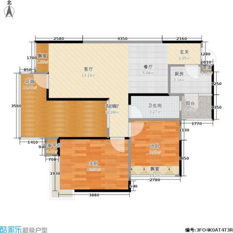 巨成龙湾2室1厅1卫1厨86.00㎡户型图