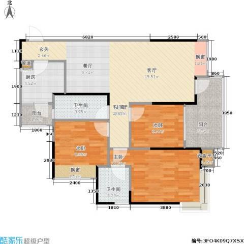 巨成龙湾3室1厅2卫1厨104.00㎡户型图