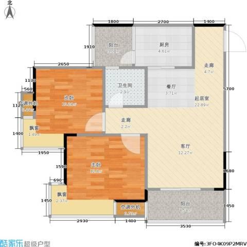 达飞玖隆城2室0厅1卫1厨61.76㎡户型图