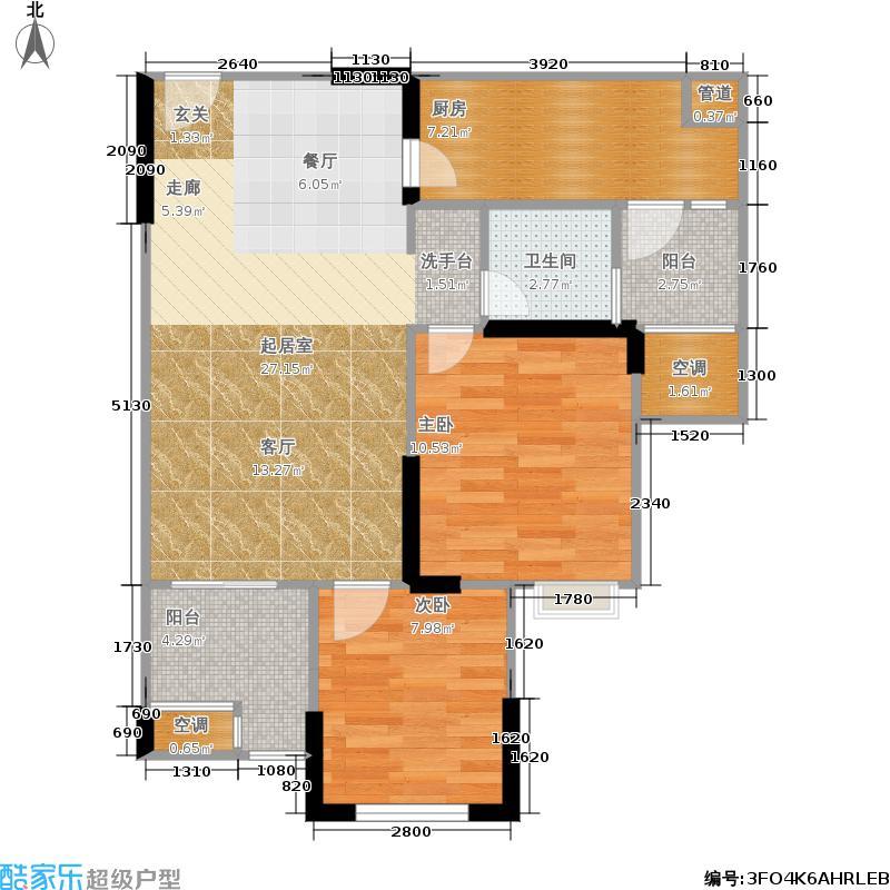 融侨城花样派融侨城花样派一期2号楼标准层B4户型2室2厅1卫1厨户型2室2厅1卫
