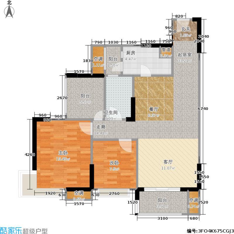 融侨城花样派融侨城花样派户型图一期2号楼标准层B1户型2室2厅1卫1厨户型2室2厅1卫