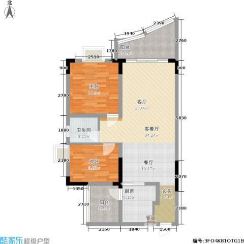 东方紫竹苑2室1厅1卫1厨73.37㎡户型图