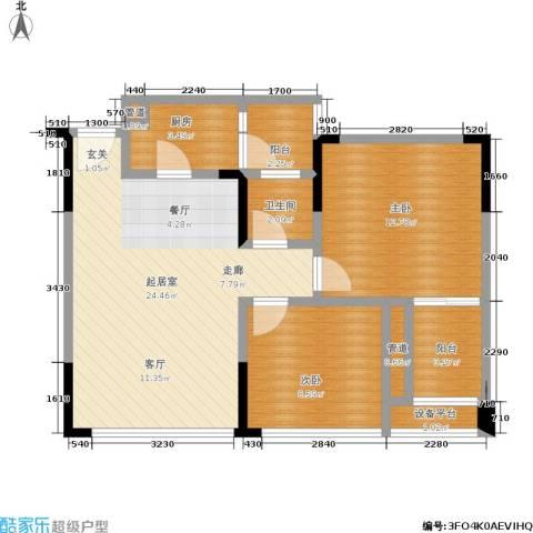 华宇老街印象2室0厅1卫1厨68.00㎡户型图