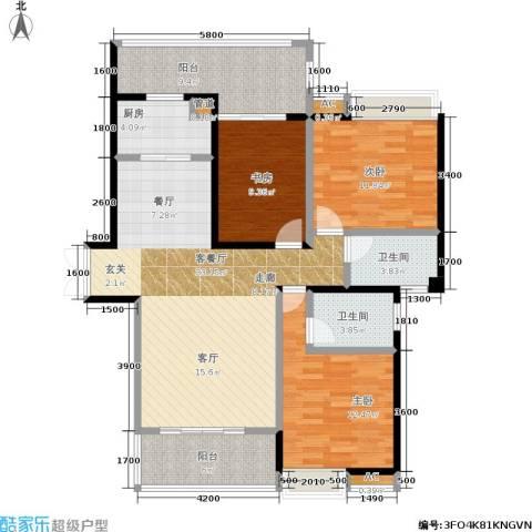 特房五缘尊墅3室1厅2卫1厨136.00㎡户型图