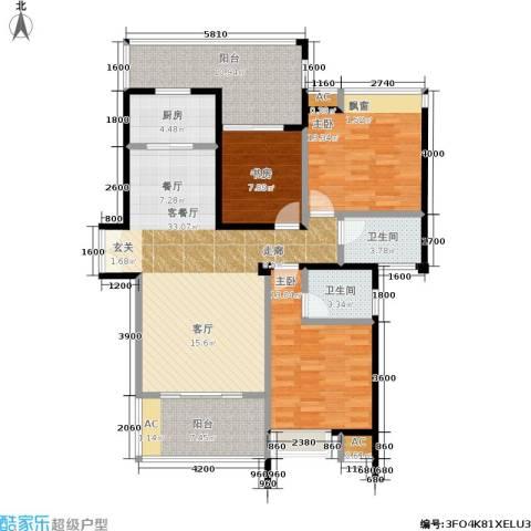 特房五缘尊墅3室1厅2卫1厨140.00㎡户型图