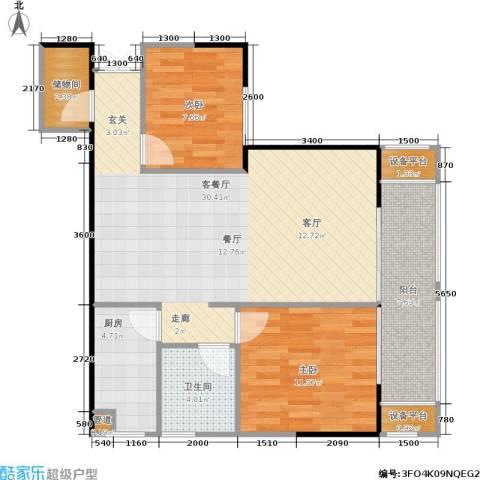 万象时代2室1厅1卫1厨76.33㎡户型图