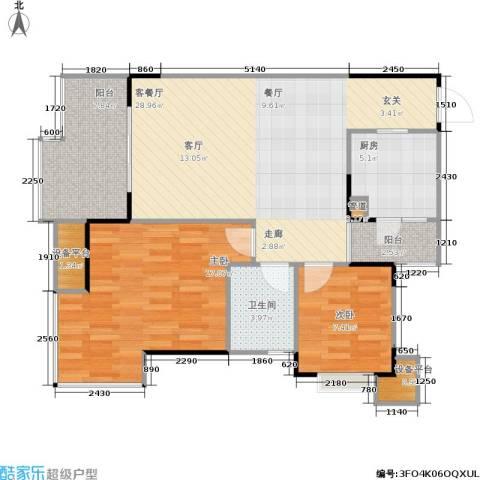 骏逸江南2室1厅1卫1厨75.30㎡户型图