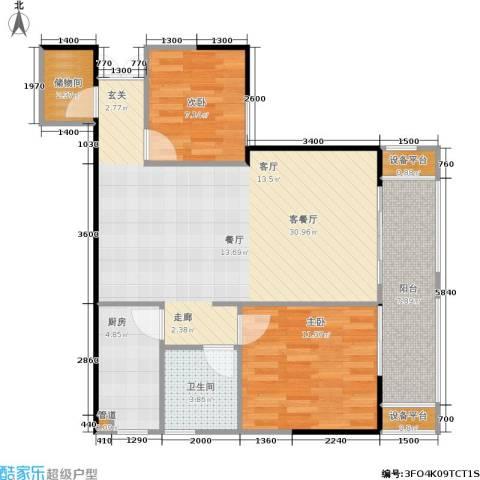 万象时代2室1厅1卫1厨76.13㎡户型图