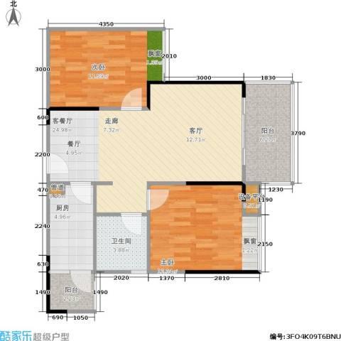 巨成龙湾2室1厅1卫1厨91.00㎡户型图