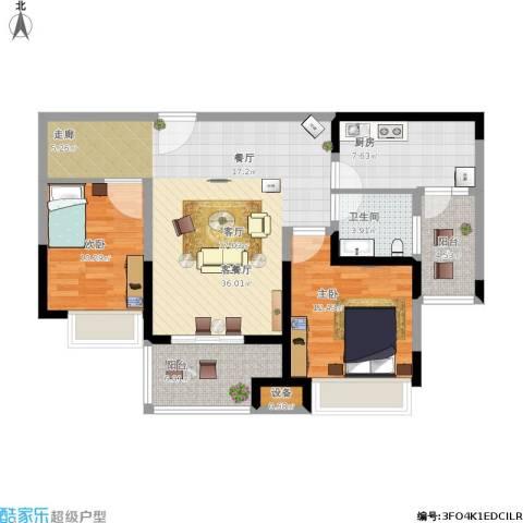 高成莱茵郡2室1厅1卫1厨112.00㎡户型图