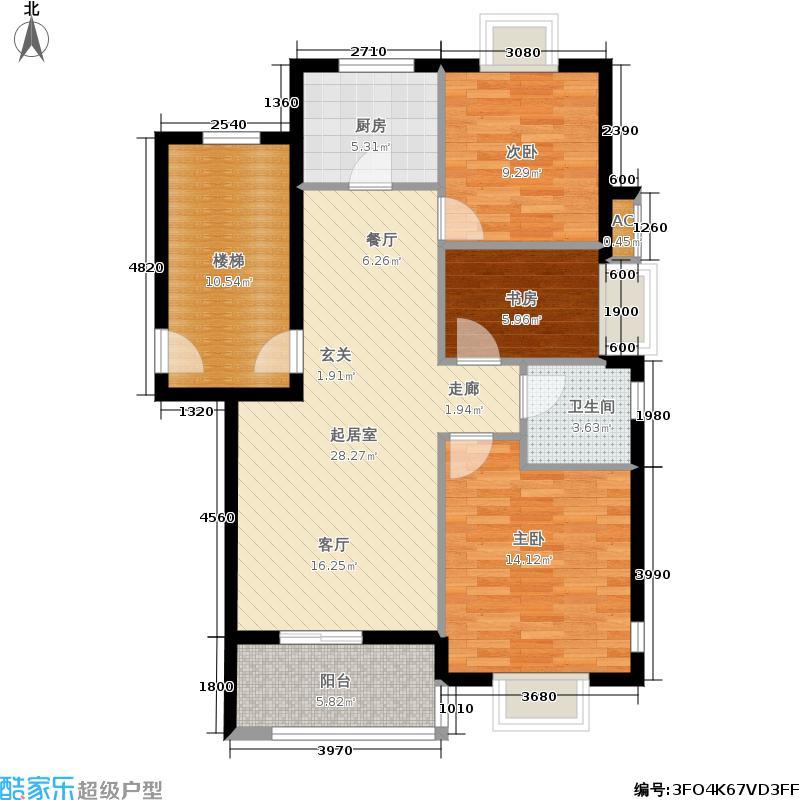 南熙园94.00㎡B1户型3室2厅1卫
