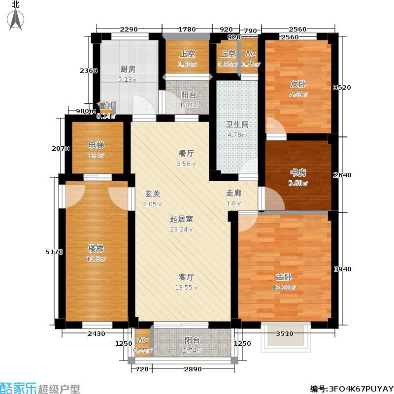 南熙园97.00㎡景观小高层B5户型3室2厅1卫