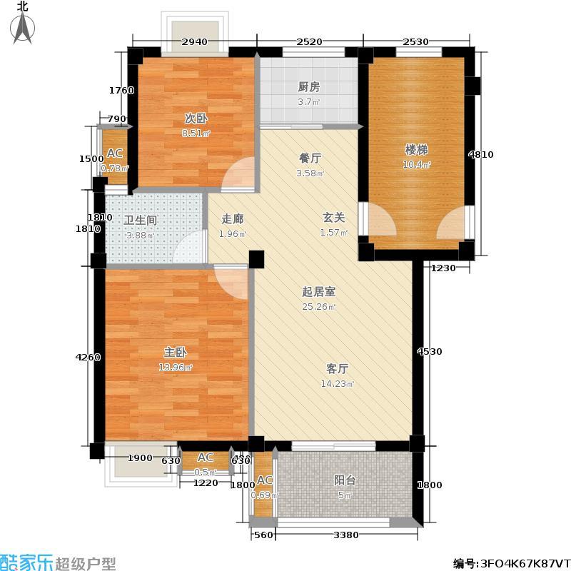 南熙园82.00㎡多层洋房A户型2室2厅1卫