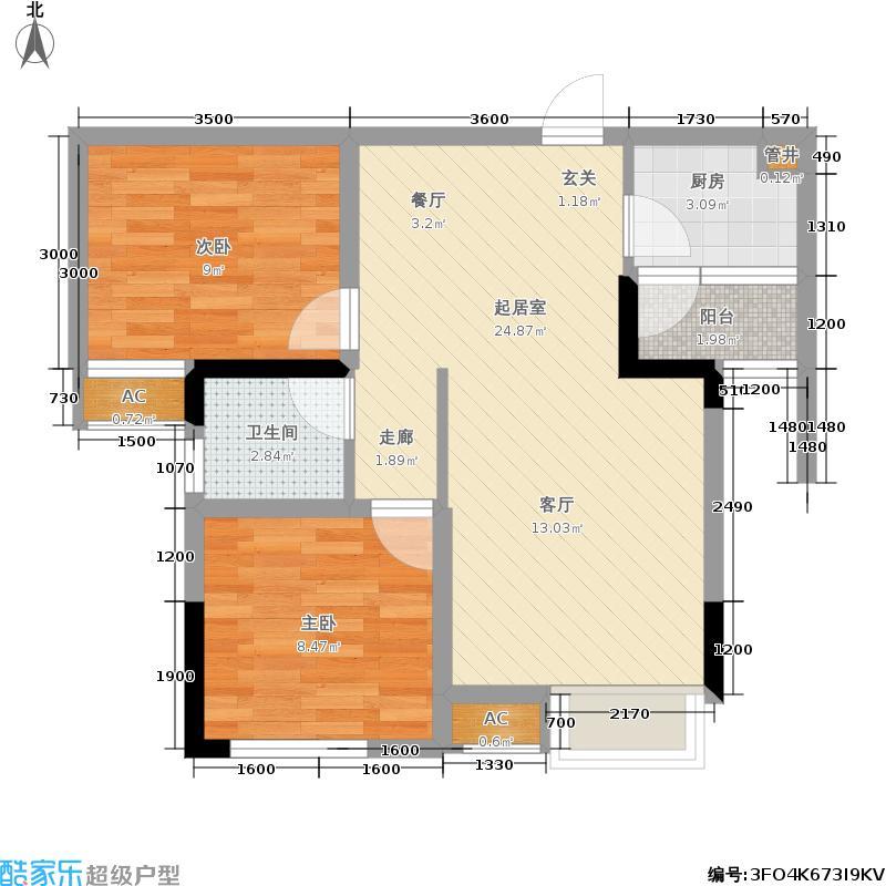 融创凡尔赛领馆70.00㎡融创凡尔赛花园C1/C8户型2室2厅1卫