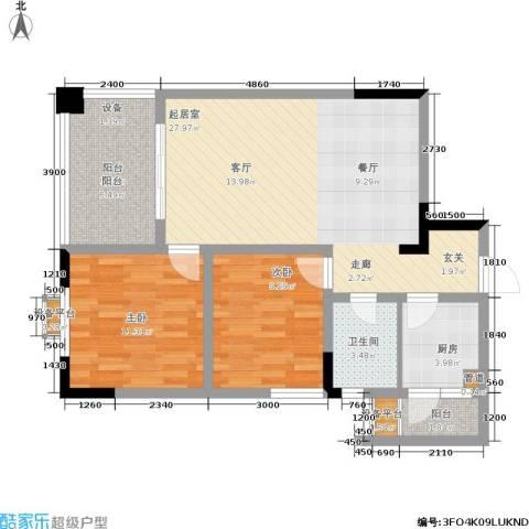 一城南溪书香2室0厅1卫1厨97.00㎡户型图