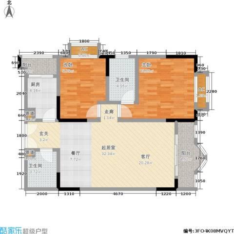 康德27度生活空间2室0厅2卫1厨76.53㎡户型图