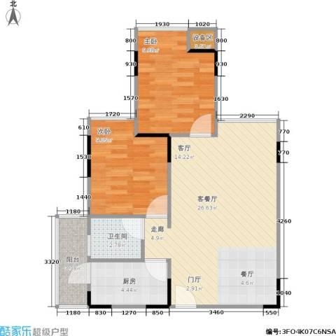 金田风华苑2室1厅1卫1厨70.00㎡户型图