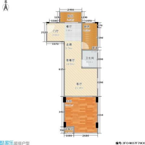 金田风华苑1室1厅1卫1厨52.00㎡户型图
