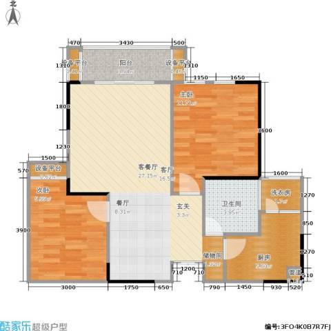 万象时代2室1厅1卫1厨71.87㎡户型图
