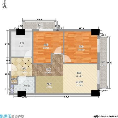 远见名苑2室0厅1卫1厨94.00㎡户型图