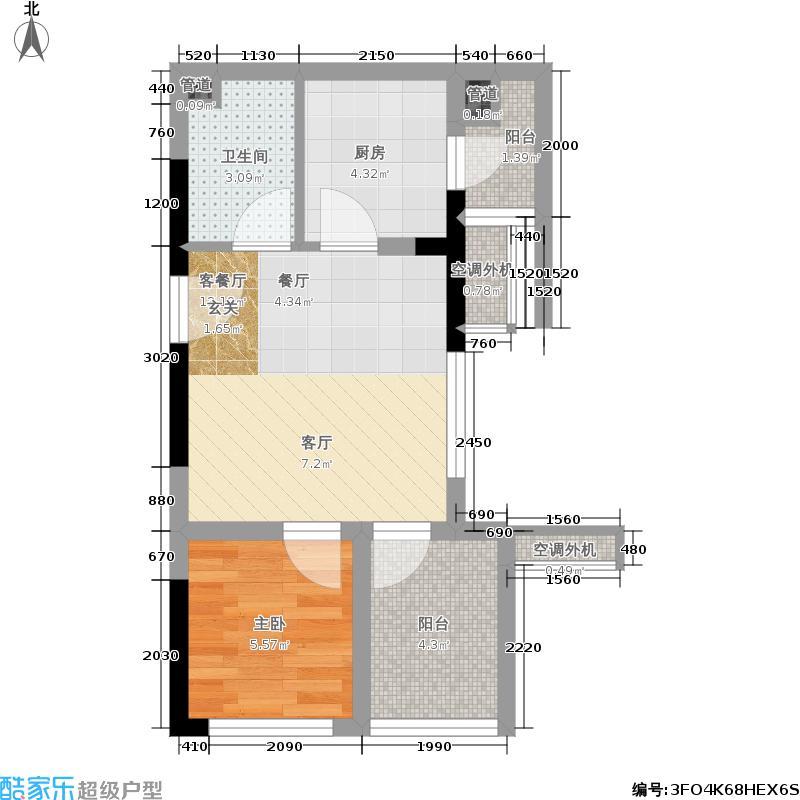 金阳易诚时代46.61㎡H户型,一室一厅,套内面积约36.67平米户型1室1厅1卫