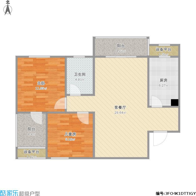 电建地产盛世江城C1+改后户型图.jpg