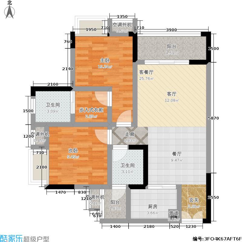 来新居水岸国际88.73㎡4、5号楼C户型套内73.26平米户型2室2厅2卫