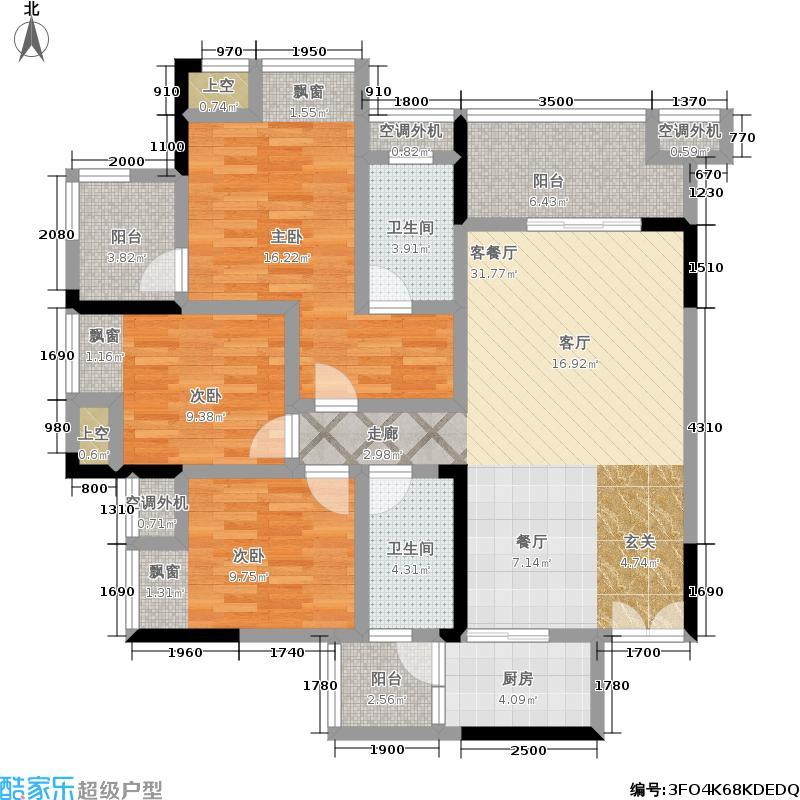 来新居水岸国际119.99㎡2、3号楼A户型套内95.89平米户型3室2厅2卫