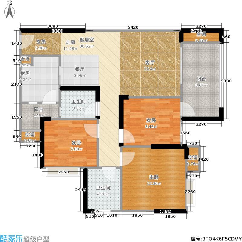 华宇城103.32㎡3号楼6号房套内面积83.91户型3室2厅2卫