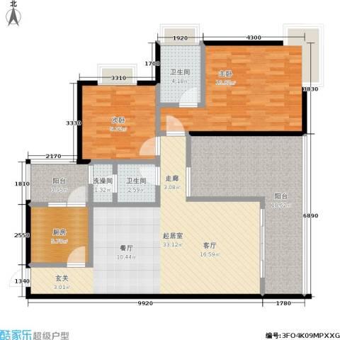 永达缙云峰景2室0厅2卫1厨136.00㎡户型图