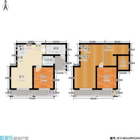 凯旋新城西区2室2厅1卫1厨183.00㎡户型图